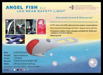 ANGEL FISH - Rear safety light