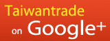 Taiwantrade on Google+