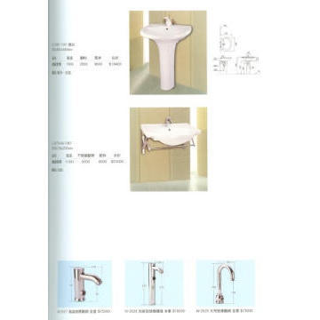 Restroom Equipment