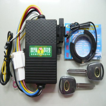 Car Engine Control System