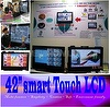 LCD display built-in 32 channels professional surveillance  system