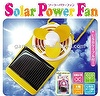 Solar power Fan,