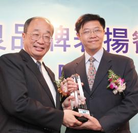 2009 Taiwan Superior Brands Award Winner - Hi-Q