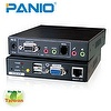 PANIO KV300AM CAT5 KVM Extender Switch w/ Local Console, Audio, Mic, & RS-232