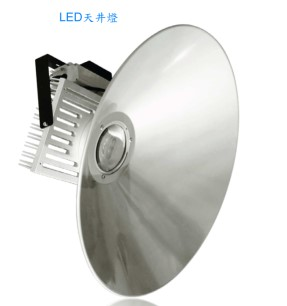 LED Patio Light