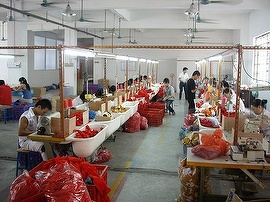 Our China factory