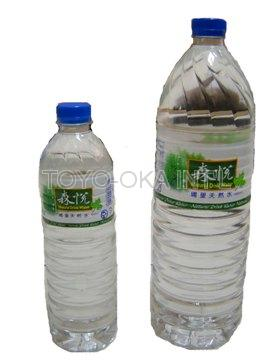 Natural Drink Water