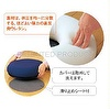 Healthcare Slim Rotaty Cushion