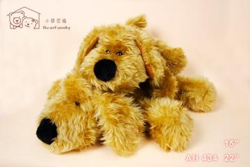 Prostrated Plush Puppy