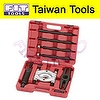 Hydraulic Gear and Bearing Sepatator Tool Set