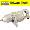 "1"" Heavy Duty Air Impact Wrench w/ 2"" Anvil 1770Nm Double Hammer CE approval"
