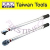 "1/2"" Adjustable 60~340 Nm Torque Wrench with TPR Handle"