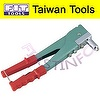 H5601 2 Way Horizontal or Vertical Hand / Manual Riveter 2.4 ,3.2 ,4.0 ,4.8mm