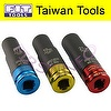 3 PCS 100mm Thin Wall Saftey Torque Limited Impact Socket (Max. 100~110Nm)