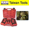 F3151 Alignment Tool kit (3 Sizes)