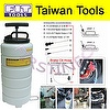 A1106H  15L Manual / Hand Operated Oil & Fluid Changer / Extractor Vacuum Pump