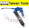 Pro Pneumatic Air Grease Gun / Greaser