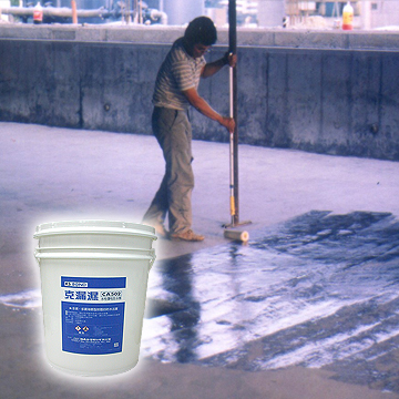 Water-proofing additives glue, water base emulsion, white glue, building material