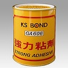 Adhesive,Contact cement,Chemicals,Bonding material,Synthetic Rubber,DIY glue,Hardware glue,Shoes repairing glue,Woodworking glu