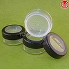 Cosmetic glitter powder with sifter