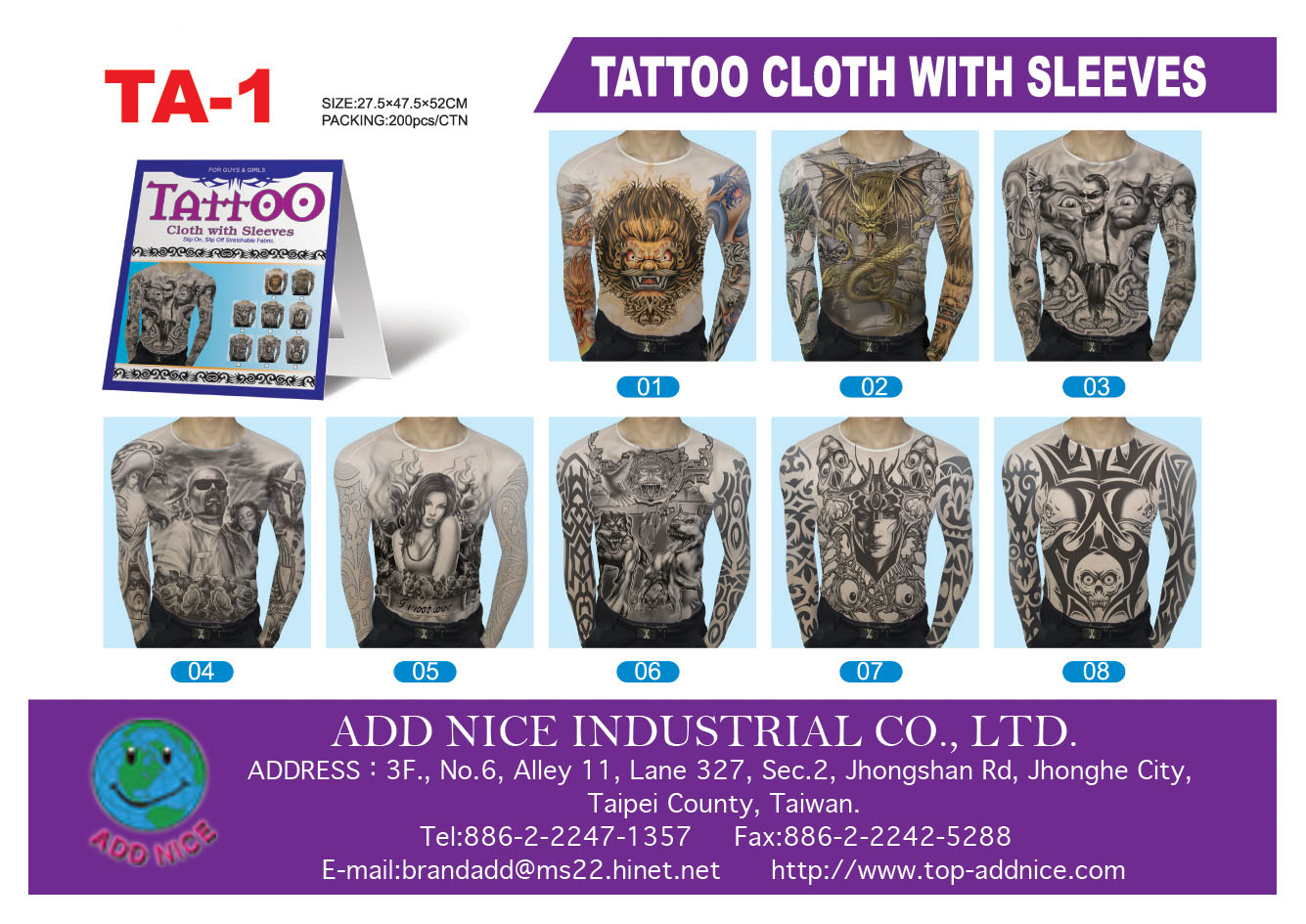 Tattoo Tee with sleevesnovelty products gift promotion items