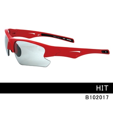 best glasses for sports  for 2000 #5975 hero 2
