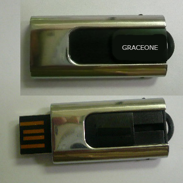 Mini USB flash drive . Pushing design , metal